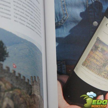 Фото из книги