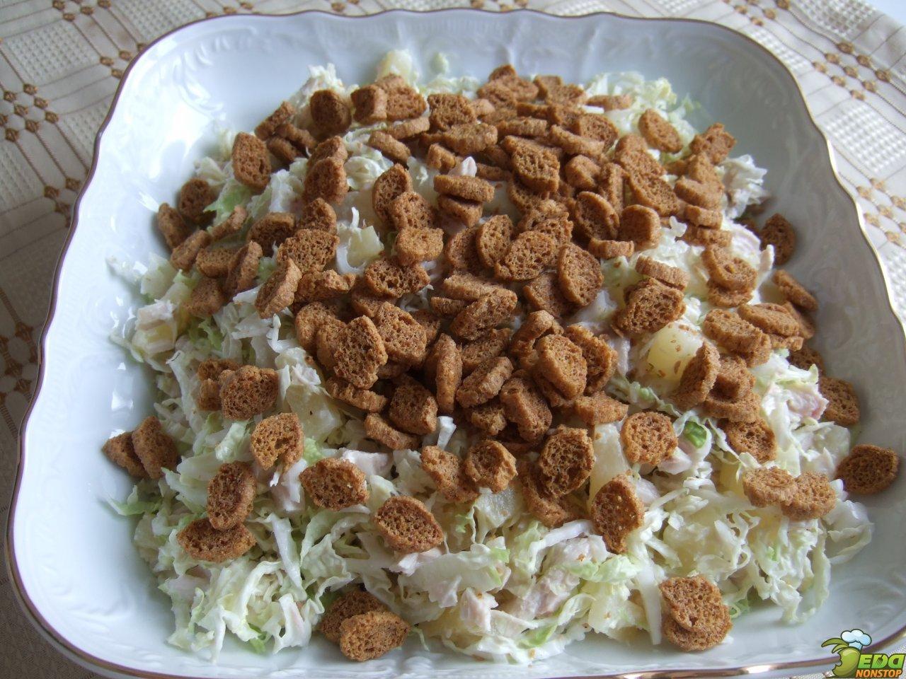 салаты разные рецепты с фото