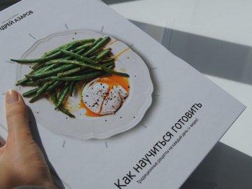 Как научиться готовить вкусно и с удовольствием